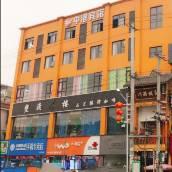 成都中港賓館