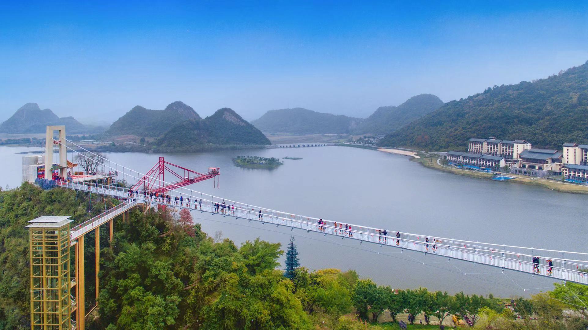 Baojing Palace Cave + Glass Bridge + Sky Lift Ticket