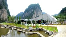 湄江国家地质公园-娄底-M29****5227