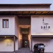 薩拉蘭納清邁酒店