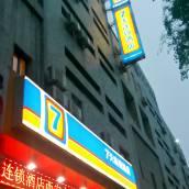 7天連鎖酒店(西安火車站店)