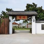 上海四季百果園境廬會務酒店