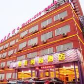 北京寄航洲際酒店