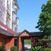 濟南悅和假日酒店