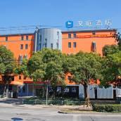 漢庭酒店(上海張江金融信息園店)