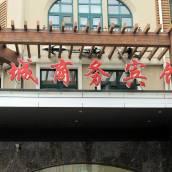 成都邊城酒店