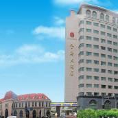 青島金海大酒店
