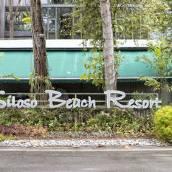 聖陶沙喜樂度假酒店