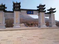 首山-兴城-_CFT01****7012525