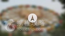 六福水乐园(Leofoo Wat)