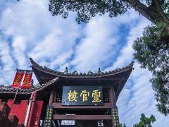 4天玩遍广元亲近大自然