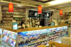 猫的天空之城概念书店(周庄店)-周庄-克克克里斯