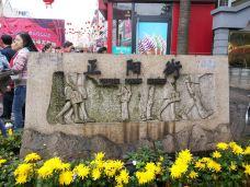 微笑堂商厦-桂林-悠然上路