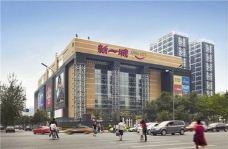 新一城购物中心-南京-我叫背带裤
