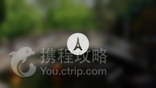 磨镜台风景区