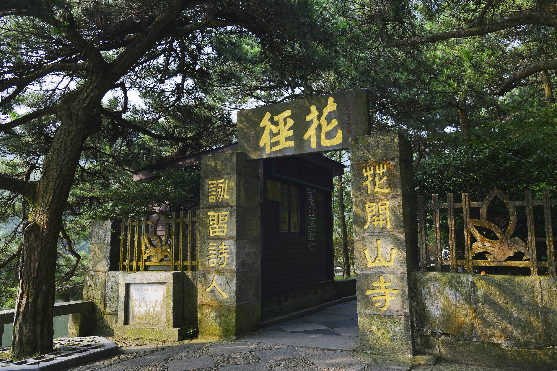 江西九江廬山風景名勝區+五老峰+含鄱口+如琴湖一日遊