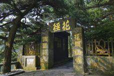 庐山风景区-走走-74511940