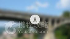 浏阳东门红军桥