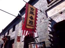 周村大街-淄博-Onthe way