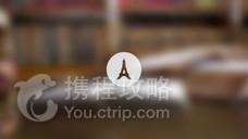 定远县图书馆(炉桥镇分馆)