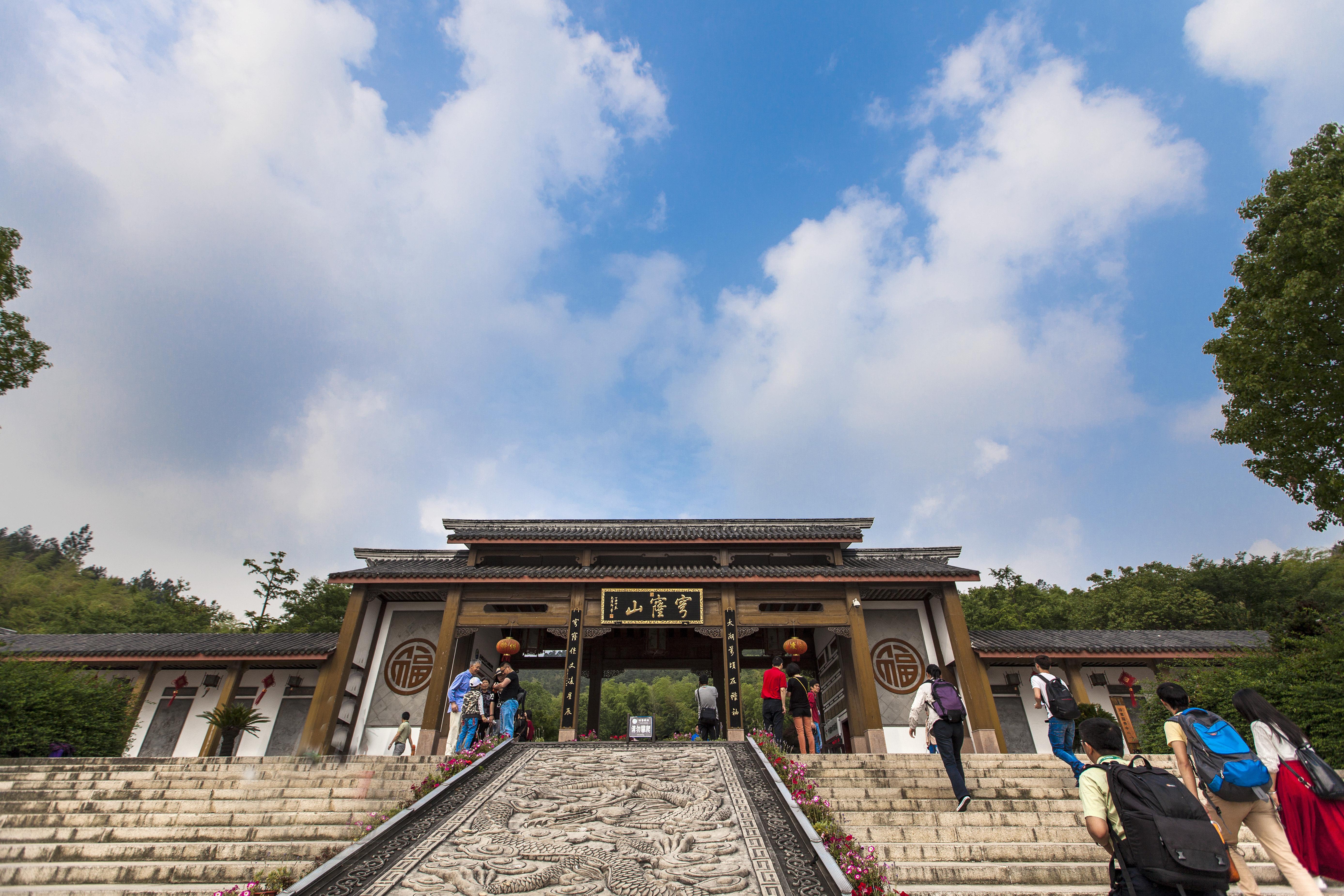 Suzhou Qionglong Mountain Ticket