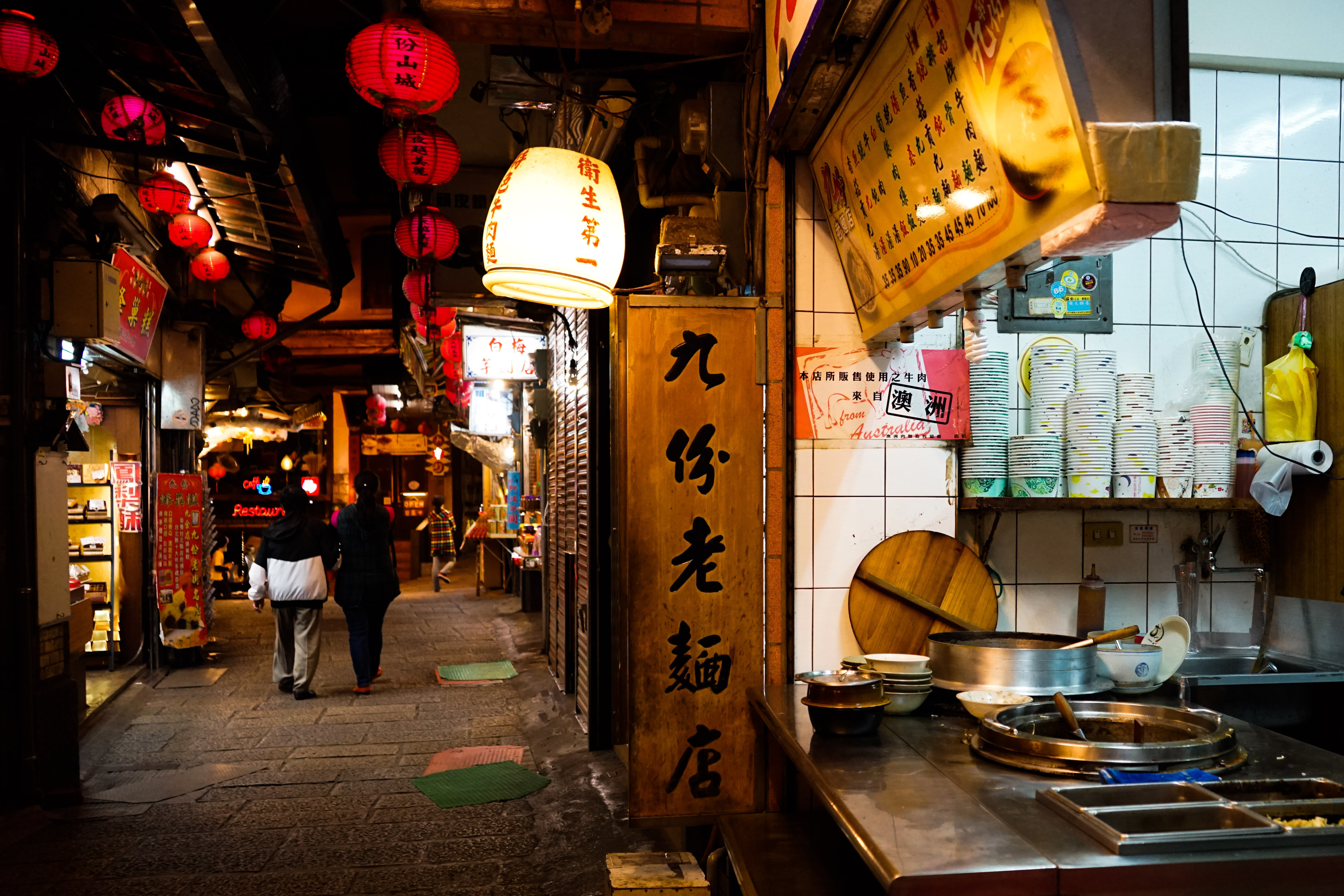Yehliu, Jiufen, Shifen sky lantern&Taiwanese pastry experience