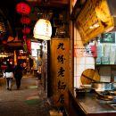 野柳地質公園+九份老街+十分車站一日遊(放天燈+傳統糕點手作台北文化體驗之旅)