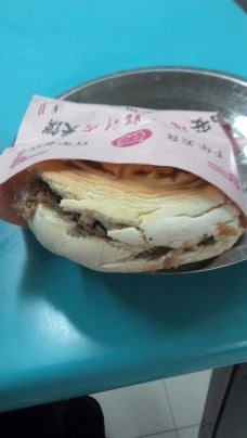 樊家腊汁肉夹馍(西大街店)-西安-M14****831