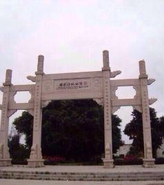 长乐游记图文-让我们沿着郑和下西洋船队入海的路线游长乐——长乐海丝文化2日游