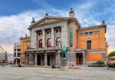 挪威国家剧院-奥斯陆-是条胳膊