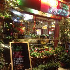 比萨小厨·花园主题餐厅-阳朔-136****1137