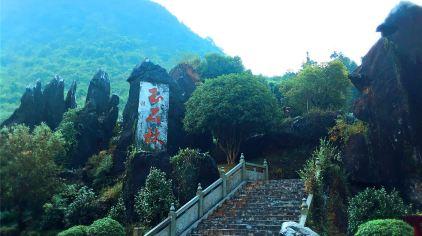 贺州玉石林 (3)