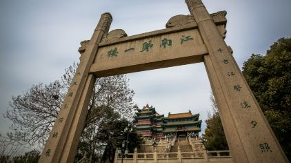 阅江楼公园2