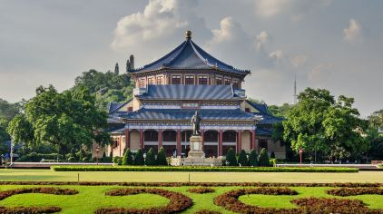 39广州,中山纪念堂
