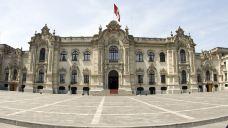 秘鲁总统府