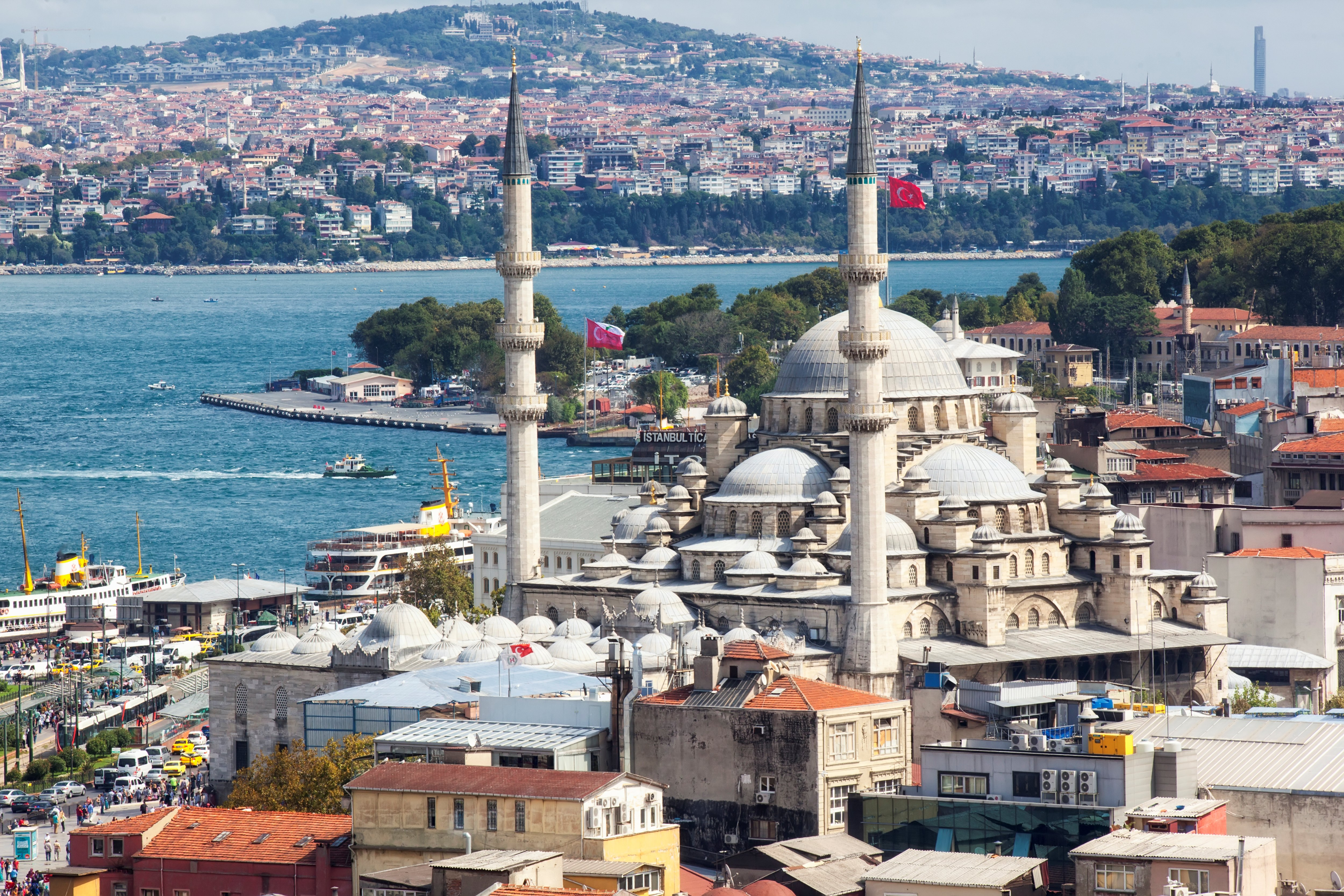 Bosphorus Strait Entertainment and Dinner Cruise in Istanbul