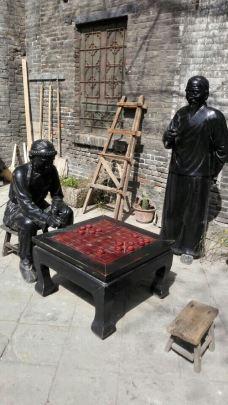 周村大街-淄博-chnldc