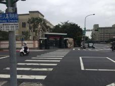 总统府-台北-阿新