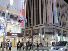 伊势丹百货(新宿店)-东京-maychen