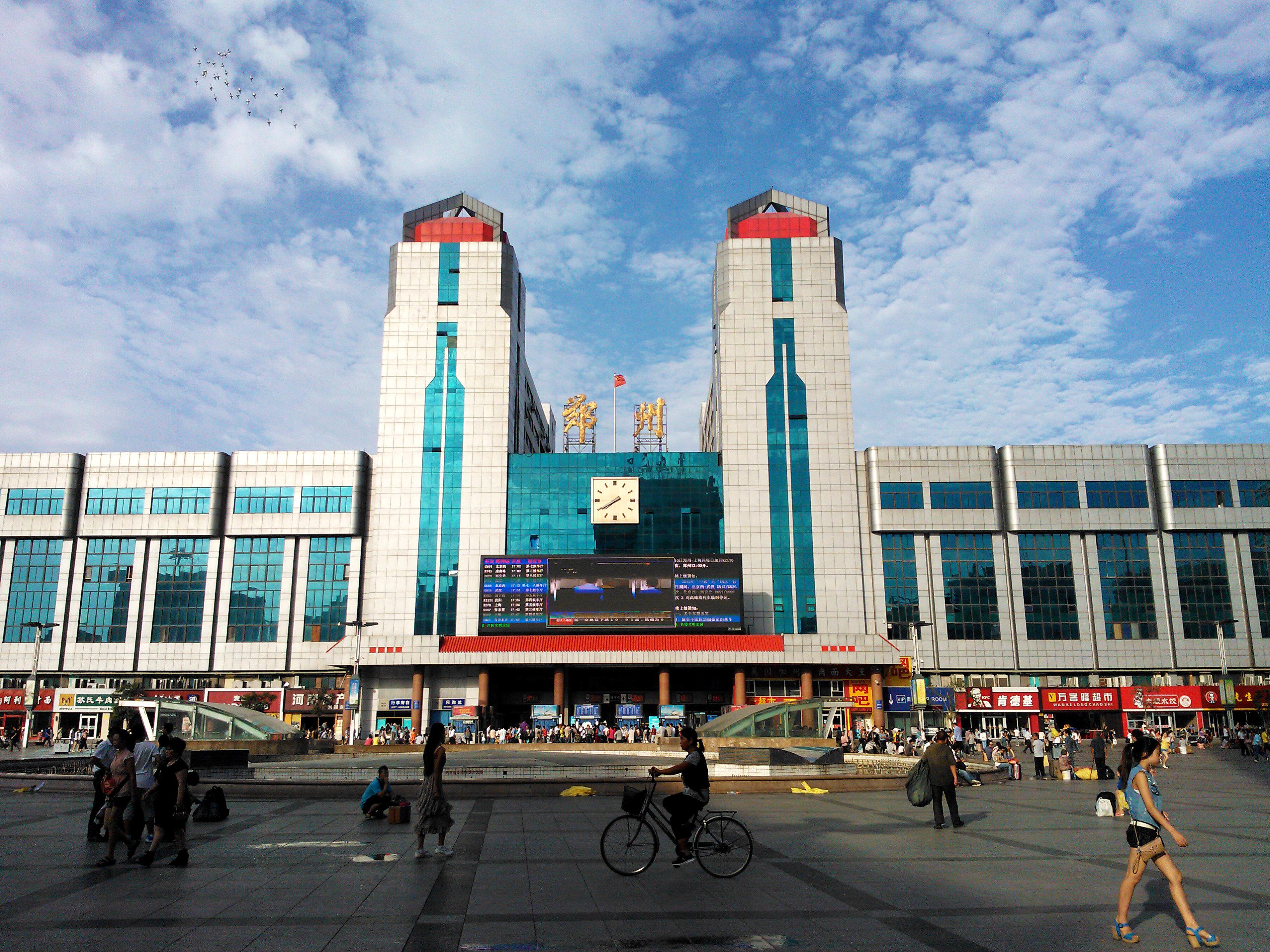郑州客运总站_郑州火车站西广场到郑州长途汽车新北站怎么走-