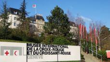 国际红十字会及红新月会博物馆-日内瓦-Super麦姐姐