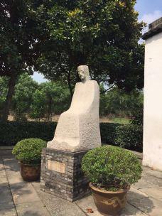 王国维故居-海宁-shmily