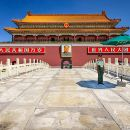 Forbidden City and Olympic Stadium (Outside) Private Tour