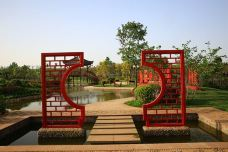 幸福谷度假村-资阳-AIian