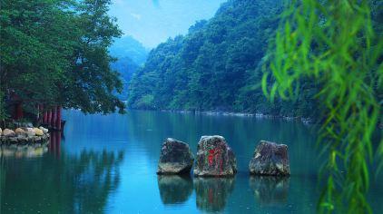 九龙谷景区-场景1