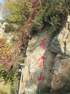 平顶山森林公园-本溪-_CFT01****3213906