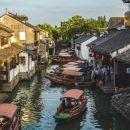 Suzhou & Zhouzhuang One Day Tour