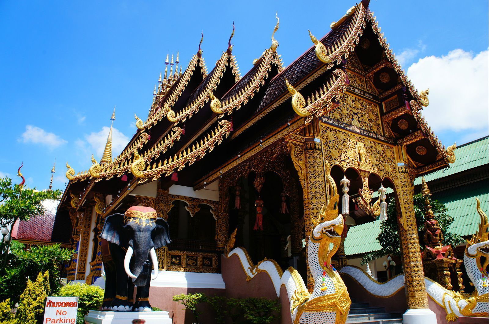 金山寺  Wat Saket   -1