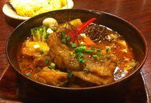 北海道美食图片-汤咖喱