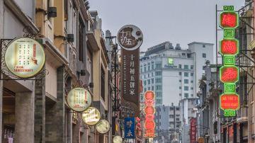 广州 上下九步行街